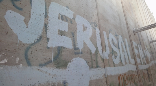 メッセージ性溢れるパレスチナ自治区の分離壁の落書き