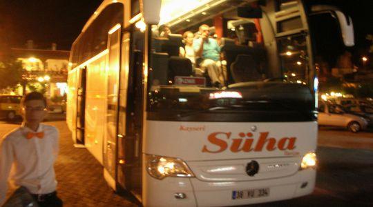 バス会社Suha スーハ
