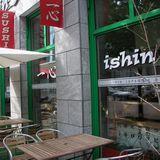意外と面白い日本食を食べる外国人の観察