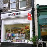 ロンドンで日本の本が買えるJapan Centre