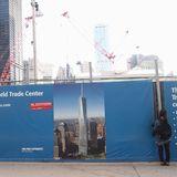 今は工事中のワールドトレードセンター跡地