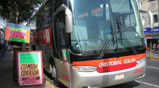意外と立派なメキシコシティからタパチュラ行きの2等バス