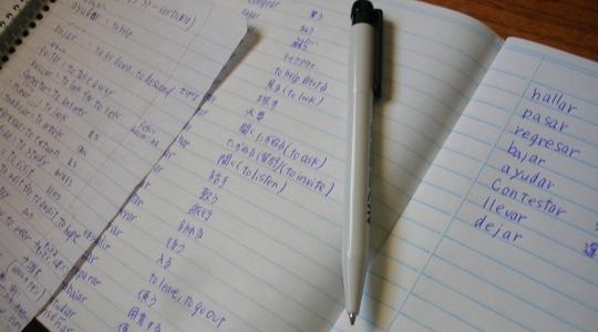 膨大な量の授業の内容を復習