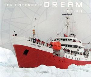南極ツアーの第一候補。Antartic Dream