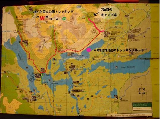 パイネ国立公園本日のトレッキングルート