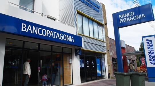 パタゴニアの銀行はホント不便