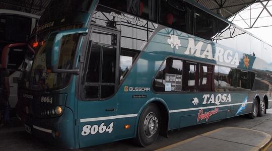 夜行バスでエル・カラファテからいざバリローチェへ