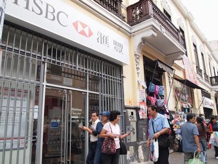 ペルーのリマで髪のカラー!リマの美容室「Brigitte」中華街HSBCの隣