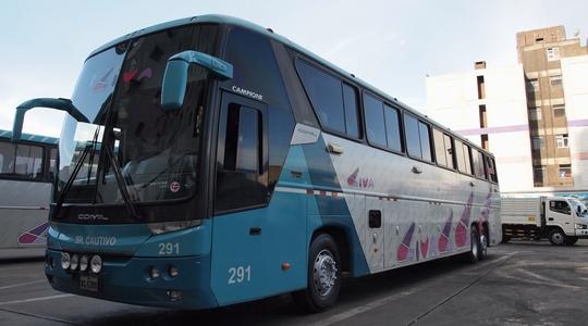 CIVA社の夜行バスでリマからクスコへ移動