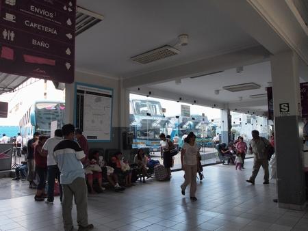 リマにあるCIVA社の立派なバスターミナル