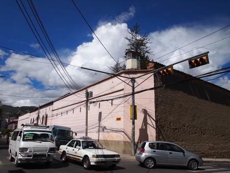 ラ・パスにある噂の刑務所外観